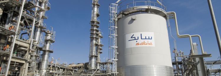 Sabic Innovative Plastics company profile on Qreer com